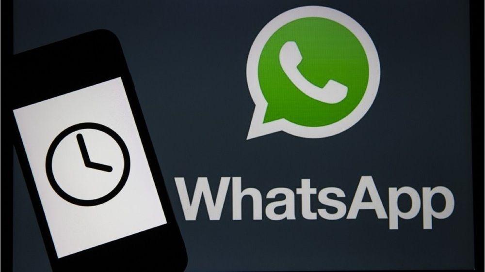 WhatsApp-Feature: Die selbstlöschenden Nachrichten kommen